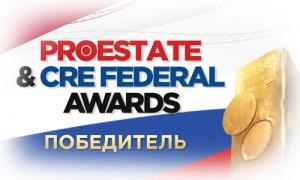 Бизнес-центр Граффити стал победителем федеральной премии