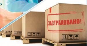 Страховая компания в БЦ Кондратьевский