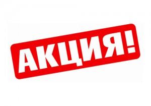 Офисы от 850 рублей за квадратный метр